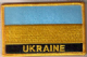 Ukraine Embroidered Flag Patch, style 09.